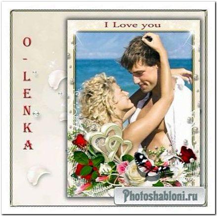 Рамка для фотошопа - Твоё сердце всегда со мной