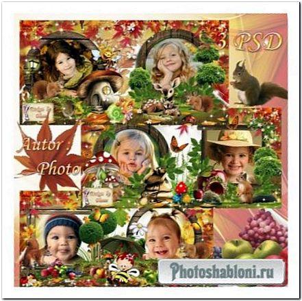 Осенний фотоальбом для детей - Золотая осень