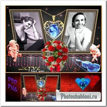 Фоторамка романтическая - Ты моё вдохновение