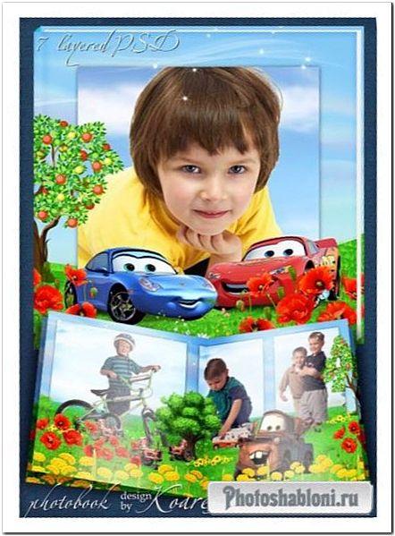 Детская летняя фотокнига с героями мультфильма Тачки - Лето в Радиатор Спрингс