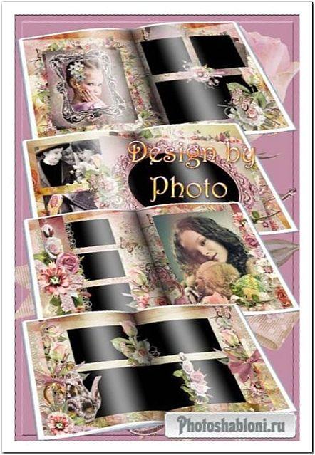 Цветочная фотокнига с розами в легком винтажном стиле - Приятные воспоминания