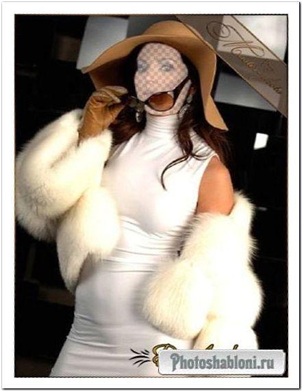 Женский фотошаблон - Теплая шубка