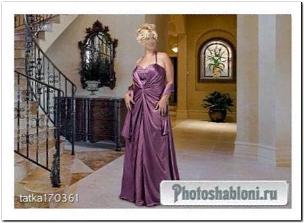Женский шаблон для фотомонтажа - Девушка в сиреневом вечернем платье