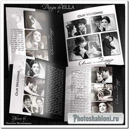 Классическая свадебная фотокнига для молодоженов - Черное и белое Black & White