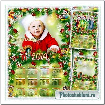 Детский Новогодний календарь с рамкой с героями сказок и мультиков
