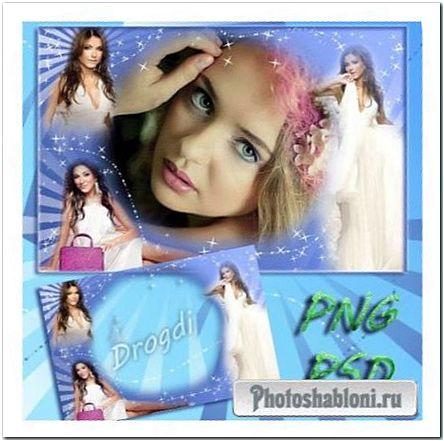 Женская рамка для фото с певицей - Ани Лорак