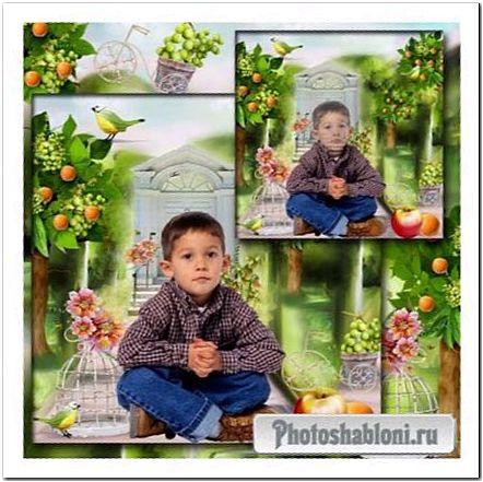 Детский шаблон для фото мальчика - Апельсиновый сад