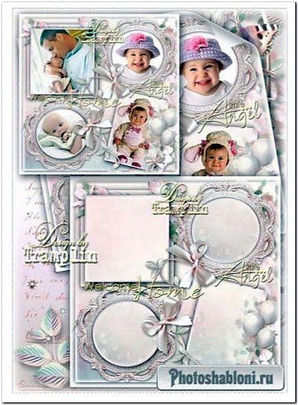 Детская рамка - коллаж для самых маленьких или страница альбома
