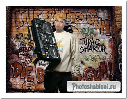 Мужской шаблон для фотомонтажа - Реппер с магнитофоном