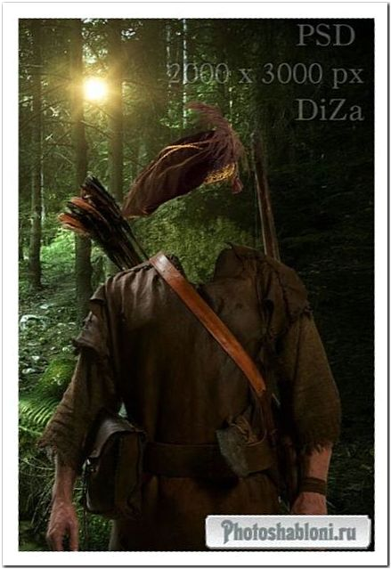 Мужской шаблон для фотомонтажа Храбрый охотник