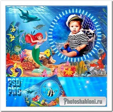 Фоторамка детская - Подводное царство