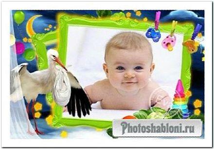 Детская рамка для фотографий - Долгожданный наш малыш