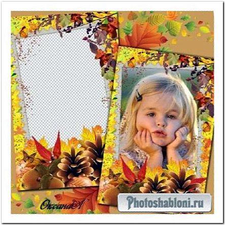 Фоторамка - Осенние листья кружатся и падают