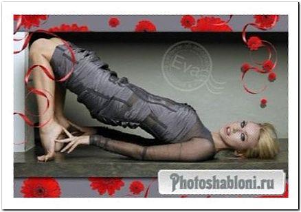 Женский шаблон для фотошопа - Шик