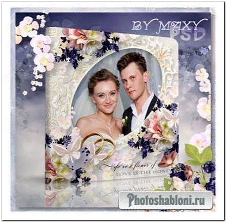 Свадебный фотоальбом для молодоженов - Счастье быть вместе