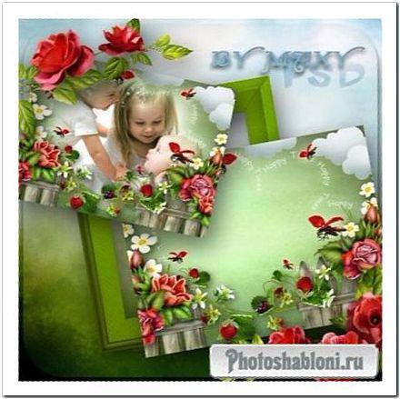 Рамка для фотографий детей - Цветочный мир