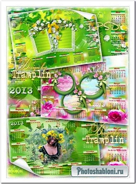 Цветочные Календари-рамки на 2013 год - Ты цветешь как они