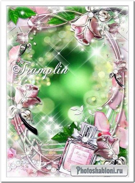 Гламурная рамка для фото прекрасных девушек - Аромат парфюма от Dior