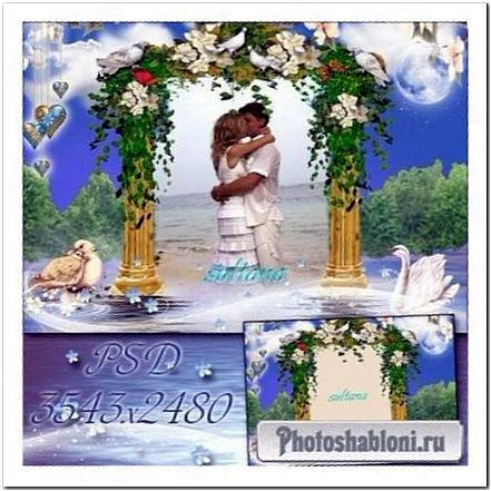 Фоторамка для влюбленных - Врата любви