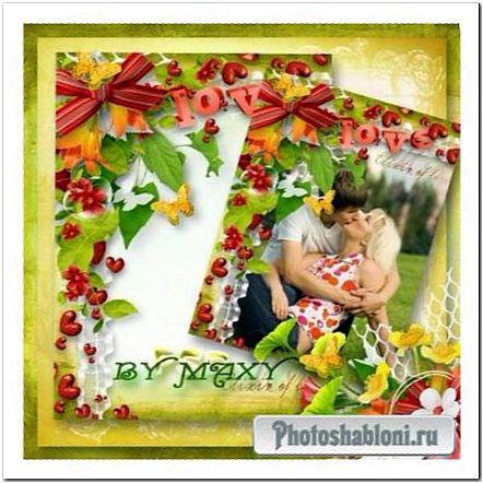 Летняя романтическая фоторамка - Меня ты нежно обнимешь