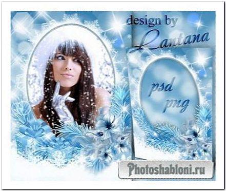 Зимняя рамка - Цветы из хрусталя, алмазов и сапфиров