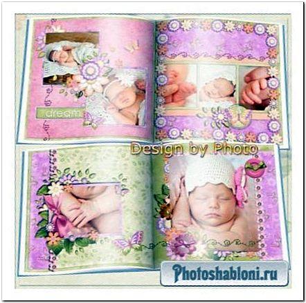 Фотокнига для новорожденной девочки - Малышка