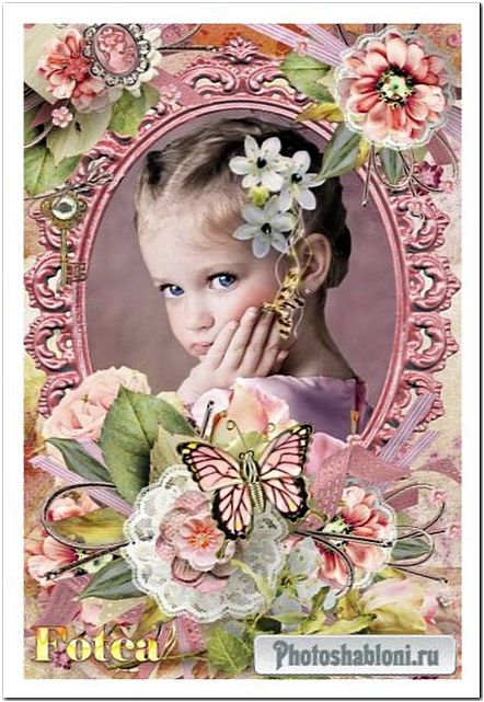Винтажная фоторамка - Кружевные цветы