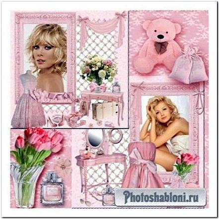 Гламурные фоторамки - Розовый будуар