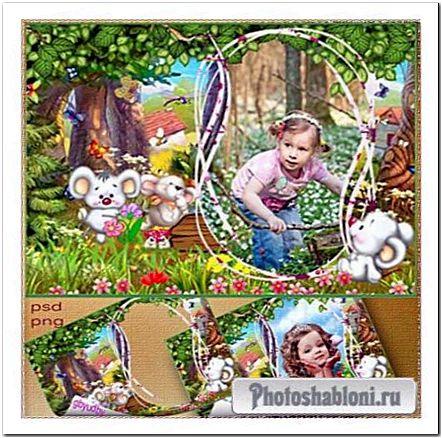 Детская рамка для фото - На поляне с мышатами
