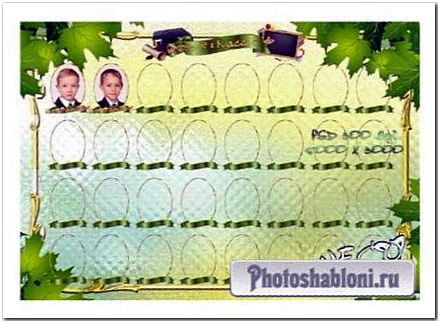 Школьные виньетки с зелёными кленовыми листьями - весенняя тема горизонтальное расположение