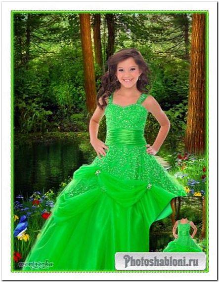 Многослойный детский psd шаблон - Девочка в ярко-зеленом платье словно лесная принцесса