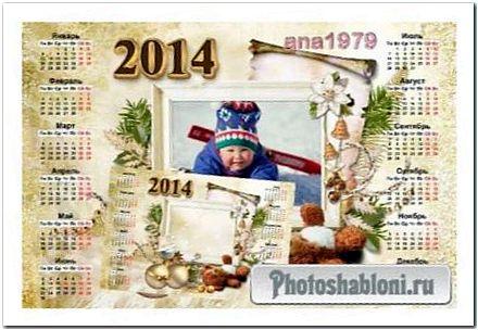 Календарь на 2014 год - За окошком в белом поле