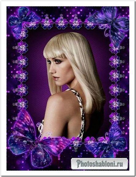Violet rhapsody