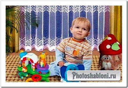 Детский шаблон для фотошопа - Заигрался