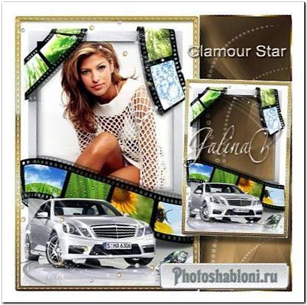 Рамка для фото - Ты - звезда