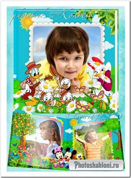 Детская фотокнига с персонажами мультфильмов Диснея - Летние приключения