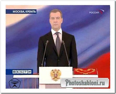 Мужской шаблон для фотошопа - В прямом эфире