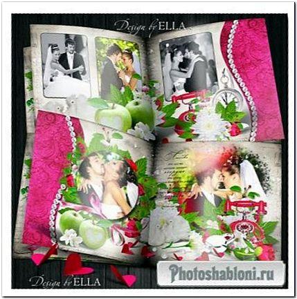 Романтическая фотокнига ко Дню Св. Валентина - Моя любовь
