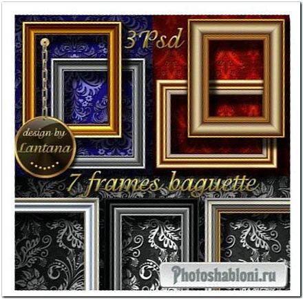 Деревянные рамки вырезы на текстурных фонах с орнаментом - Золотые и серебряные багеты