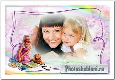 Детская рамка для фото - Я нарисую Нежность