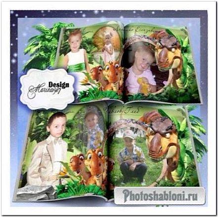 """Фотокнига для детей с героями мультфильма """"Ледниковый период"""" - Эра динозавров"""