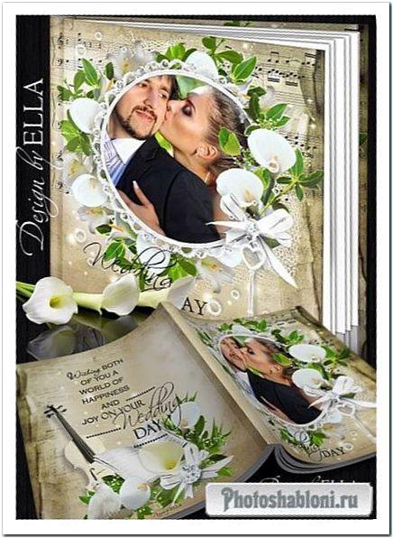 Свадебная фотокнига на винтажном фоне - Белые каллы и лилии