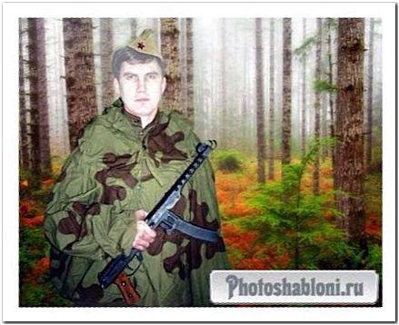 Мужской шаблон для фотомонтажа - Диверсант в лесу