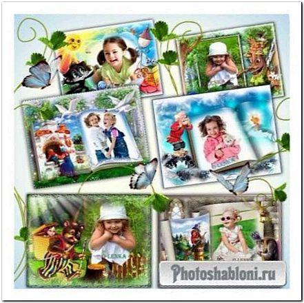 Фоторамки для детей - Любимые сказки детства