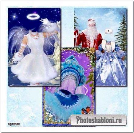Новогодние шаблоны для фотошопа девочкам - Маленькие снегурочки