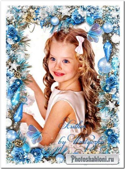 Новогодняя рамка для фото - Елка и голубые розы