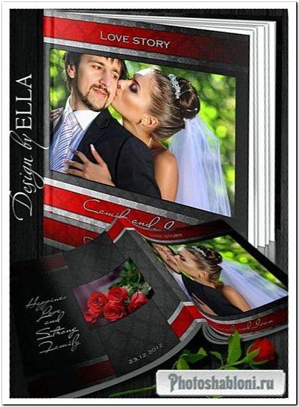 Элегантная классическая фотокнига и DVD набор - Красное и черное
