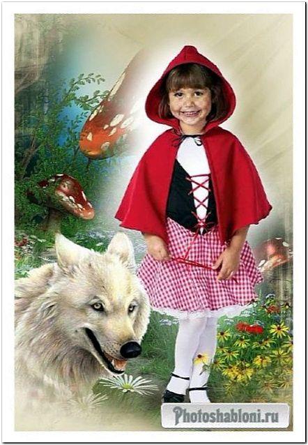Детский шаблон для фотографий - Красная шапочка