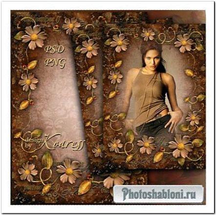 Женская рамка для романтических фото - Аромат специй