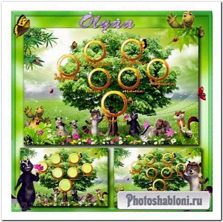 Детская виньетка - Семейное дерево с героями м/ф «Лесная братва»